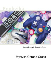 Музыка Chrono Cross, Jesse Russell, 2012