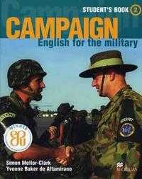 Campaign. English for the military. Student