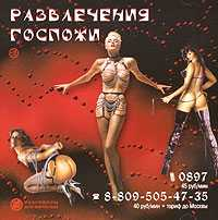 Audio CD. Развлечения госпожи, , 0000